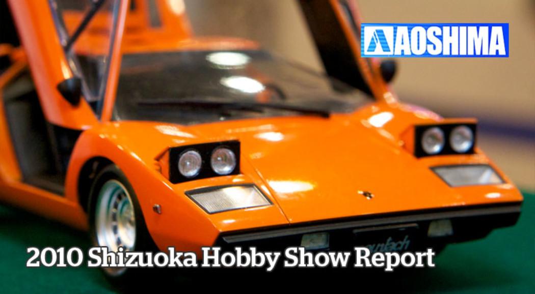 Shizuoka Hobby Show 2010 – Aoshima – Part 1