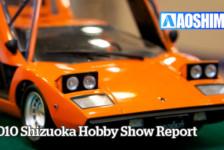Shizuoka Hobby Show 2010 – Aoshima – Part 2