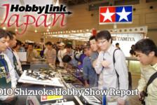 Shizuoka Hobby Show 2010 Overview