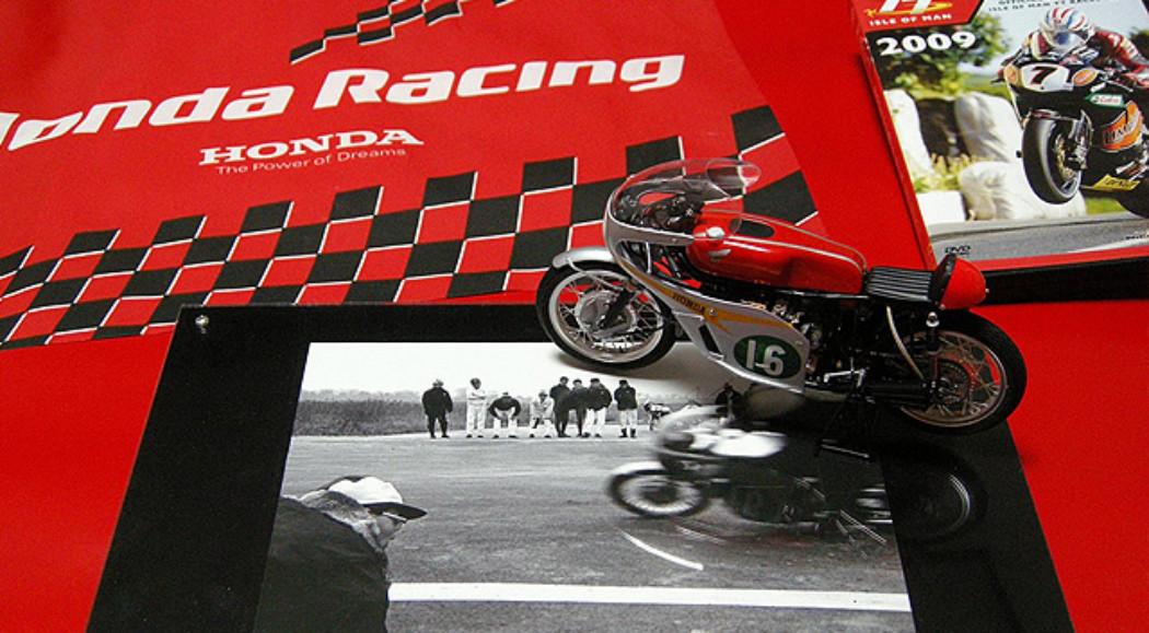UC : Honda RC166