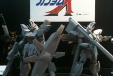 All-Japan Model Hobby Show