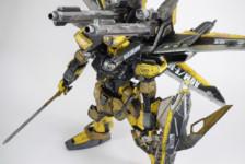 Watchmen Custom GAT-X105 Strike Gundam