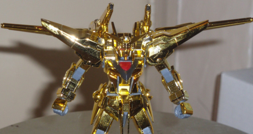 1/144 HG Shiranui Akatsuki Gundam Review