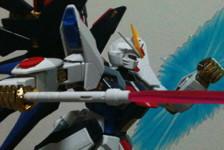 My First Model : MG Strike Freedom
