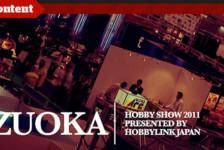 Fine Molds at Shizuoka Hobby Show 2011