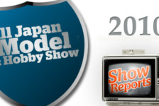 All-Japan Model & Hobby Show 2010: Fujimi
