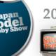 All-Japan Model & Hobby Show 2010: Bandai