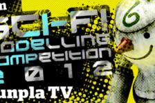Gunpla TV – Episode 74 – 2012 Sci Fi Modeling Competition Winners!