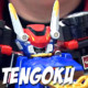 Toy Tengoku – Episode 18 – Go-Busters!
