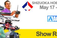 Shizuoka Hobby Show 2012: Aoshima