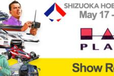 Shizuoka Hobby Show 2012: Platz