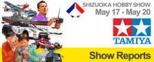 Shizuoka Hobby Show 2012: Tamiya