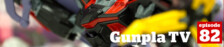 Gunpla TV – Episode 82 – MG Blitz Review – Danboard – Falcon Panel Lines