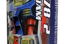 Gunpla TV – Episode 86 – Ryan's Main Battle Tank – Gundam Pepsi