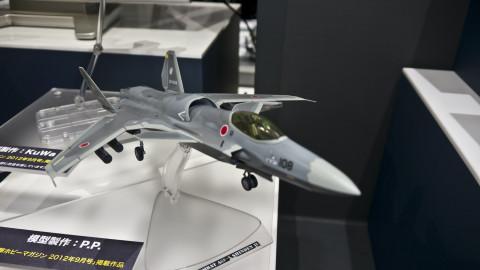 1-72-Ace-Combat-ASF-X-Shinden-II