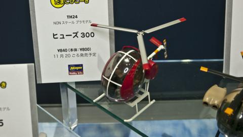 Eggplane-Hughes-300-from-Hasegawa