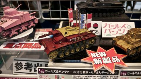 Girls-und-Panzer-02
