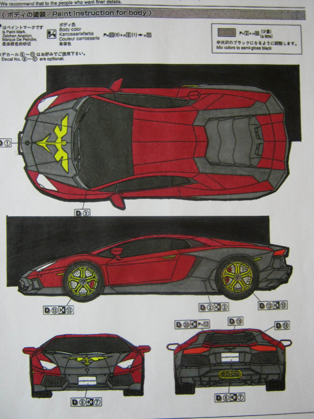 Gunpla TV – Episode 93 – MG Aegis – Vote Now! – Aventador Gundam Coloring Competition