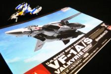 1/72 VF-1A/S Valkyrie (Ichijo Hikaru) review – Part 1