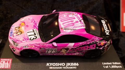 Tokyo Hobby Show 2013-142
