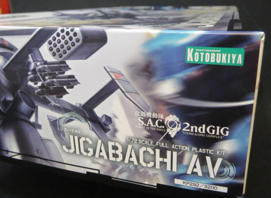 1/72 Jigabachi AV Repackage by Kotobukiya (Part 1: Unbox)