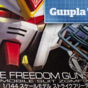 Gunpla TV – Special Edition – 1/144 RG ZGMF-X20A Strike Freedom Gundam