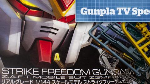GunplaTv-Episode-RG-Strike-Special-HEADER