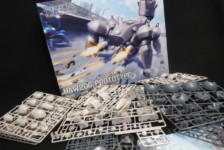 1/35 Kenbishi Heavy Industries HAW206 Prototype by Kotobukiya (Part 1: Unbox)