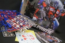 DMK-01 Optimus Prime by Takara Tomy (Part 1: Unbox)