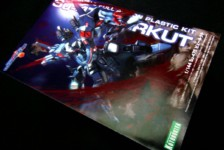 1/144 Su-47E Berkut by Kotobukiya (Part 1: Unbox)