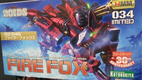 rrobbert184-firefox-5-1200x726