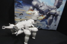 1/35 Kenbishi Heavy Industries HAW206 Prototype by Kotobukiya (Part 2: Review)