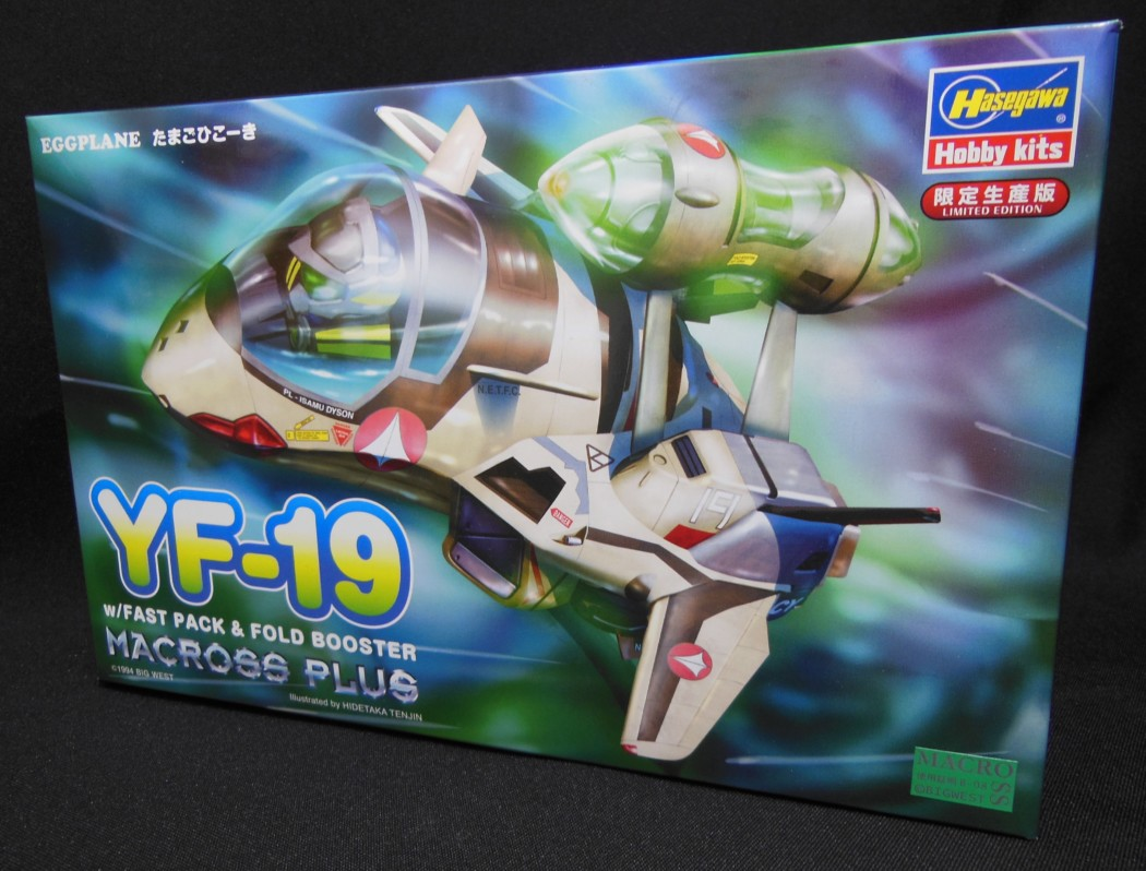 Egg Plane YF-19 with Fast Pack & Fold Booster by Hasegawa (Part 1: Unbox)