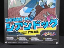1/6 DOG00-M Cyan Dog by Kotobukiya (Part 1: Unbox)