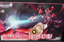 1/400 Evangelion Production Model EVA-02b (Q Ver.) by Kotobukiya (Part 1: Unbox)