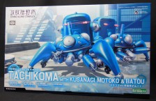 1/35 Tachikoma with Kusanagi Motoko & Batou by Kotobukiya (Part 1: Unbox)