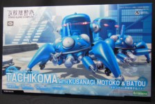1/35 Tachikoma with Kusanagi Motoko & Batou by Kotobukiya (Part 1: Unbox)