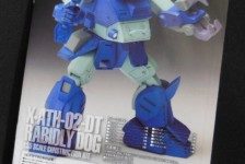 1/35 Rabidly Dog ST Ver. by Wave (Part 1: Unbox)