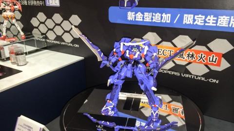Gunpla TV Shizuoka Hobby Show 2014-36