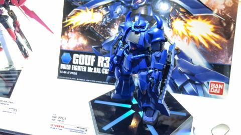 Gunpla TV Shizuoka Hobby Show 2014-38