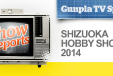 Gunpla TV at the 2014 Shizuoka Hobby Show with the latest from Bandai and Hasegawa!