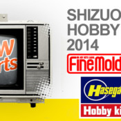 Shizuoka Hobby Show 2014: Show Report featuring new releases from Tamiya, Fine Molds, and Hasegawa!