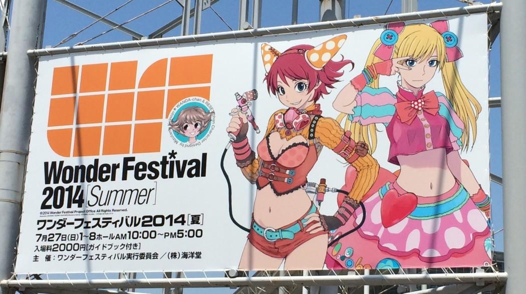 Wonder Festival Summer 2014 Coverage (Part 2: Garage Kits)