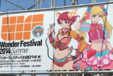 Wonder Festival Summer 2014 Coverage (Part 1: Commercial Previews)