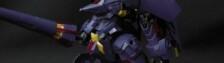 1/100 NSG-Z0/E Durga Limited Edition by Kotobukiya (Part 1: Unbox)