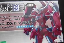 1/100 NSG-Z0/D Magatsuki Limited Edition by Kotobukiya (Part 1: Unbox)