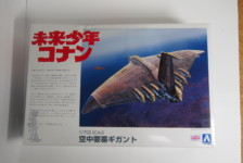 Aoshima – Future Boy Conan: Gigant – 1/700 – Part One: Unboxing