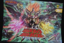 Genesic Gaogaigar (D-Style) by Kotobukiya (Part 1: Unbox)