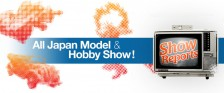Star Wars and Sci-Fi News from the All Japan Model & Hobby Show 2014
