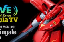 Gunpla TV – Live Event – 1/100 RE/100 MSN-04II Nightingale by Bandai